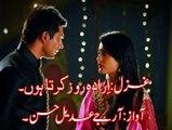 Adeel Hassan | Irada Roz Karta Hoon Poetry | Urdu New Sad Ghazal | Urdu Poetry | Sad Poetry | Best Urdu Ghazal | Poetry|