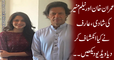 Is Imran Khan To Marry Neelum Munir-- Arif Nizami Telling