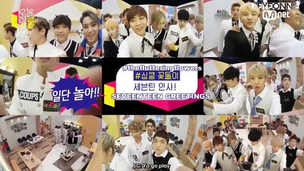 [ENG] 151021 SEVENTEEN Mnet's Today's Room EP 12 Part 1