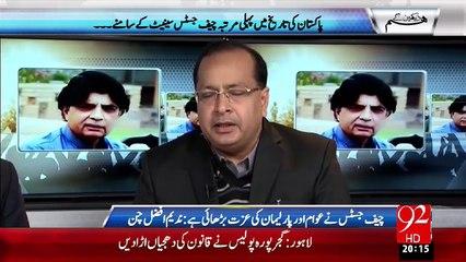 Hum Dekhain Gaay 03-11-2015 - 92 News HD