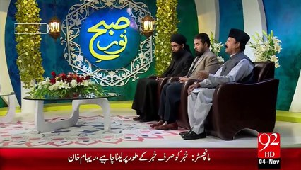 Subh-E-Noor – 04 Nov 15 - 92 News HD