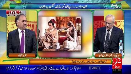 Bakhabar Subh – 04 Nov 15 - 92 News HD