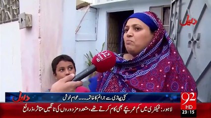 Daleel 04-11-2015 - 92 News HD