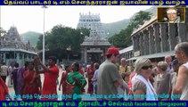 TMS Legend  song  Thiruvannamalai திருவண்ணாமலை Temple  VOL  2