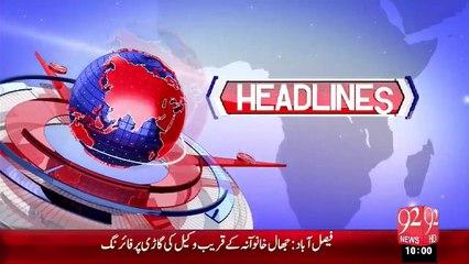 Headlines - 10:00 AM – 05 Nov 15 - 92 News HD