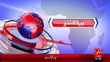 Headlines - 01:00 PM – 05 Nov 15 - 92 News HD