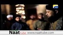 Tajdar-e-Haram Ho Nigahe Karam Naat by Owais Raza Qadri