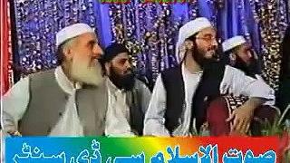 Mashallah Beautiful Tilawat by Qari Rafat Hussain Misri