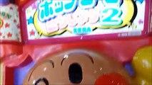 アンパンマン おもちゃ♥本物発見 自動販売機ポップコーン発見!Anpanman Toys Vending machine Animation