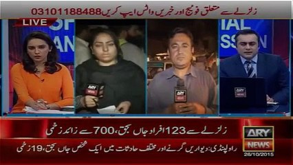 Ary News Headlines 27 October 2015 , Updates of Heavy Earthquake in Pakistan