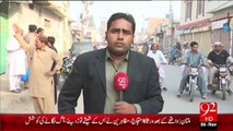 Breaking News – Multan Bahauddin Zakariya University Ki Bus Ki Taker Sy 16 Sala Nujawan Janbahaq – 06 Nov 15 - 92 News HD