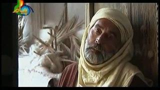Hazrat Owais Qarni (A.R.) full movies