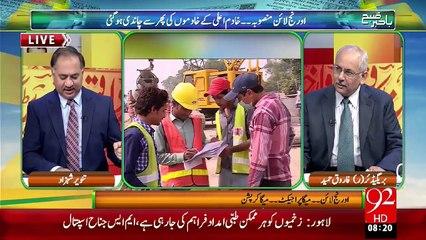 Bakhabar Subh – 05 Nov 15 - 92 News HD