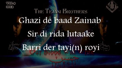 The Tejani Brothers - Ghazi De Baad (Official Lyrics Video)