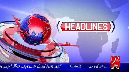 Headlines - 07:00 AM – 06 Nov 15 - 92 News HD