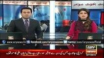 Ary News Headlines 6 November 2015 , 10am
