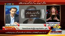 You Will Be Shocked After Listening The Source Of Sheikh Rasheed In Benazir & Pervez Musharraf Meeting