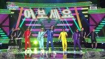 150928 T-ARA 티아라 - Open The Door @ KBS IDOL Singing contest