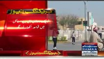 Samaa TV making fun of Traffic Police reforms in KPK