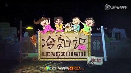"""腾讯V+ 冷知识 第五季 第66期:中国式""""暗杀"""""""