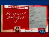 Massive corruption in health department of Sindh Government exposed