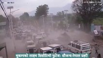 Earthquake Real CCTV Footage Of Nepal's Very Very Scary and Dangerous MUST Watch