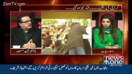 Live With Dr. Shahid Masood – 6th November 2015