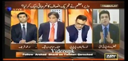 Mamnoon hussain Nawaz Sharif k Zaati Mulazim hain:-Faisal Waada