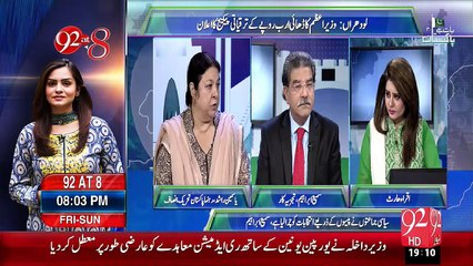 Baat Hai Pakistan Ki 6-11-2015 - 92 News HD