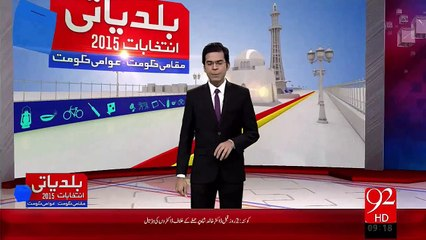 Baldiyati Intakhabat Ka Dosra marhala – 07 Nov 15 - 92 News HD
