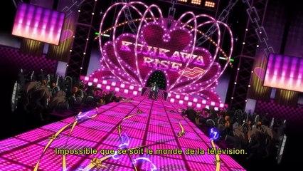 Trailer de lancement  de Persona 4 : Dancing All Night