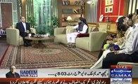 Mien Pakistani Qaum ko Joote Maarna Chahta Hoon by Bilal Qutab