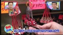 ジャルジャル 後藤 x オリエンタルラジオ 藤森 2/3|2人旅