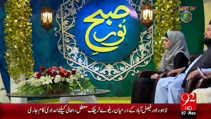 Subh-E-Noor – 07 Nov 15 - 92 News HD