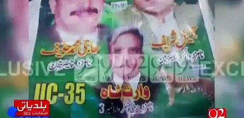 Another LB election winner from PMLN turned out to be a Crook