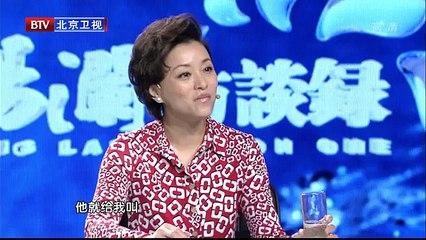 20151107 杨澜访谈录