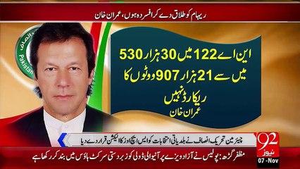 Imran khan  Press Conference – 07 Nov 15 - 92 News HD