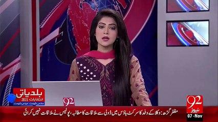 Faisalabad Train Patrri Sy Utar Gai – 07 Nov 15 - 92 News HD