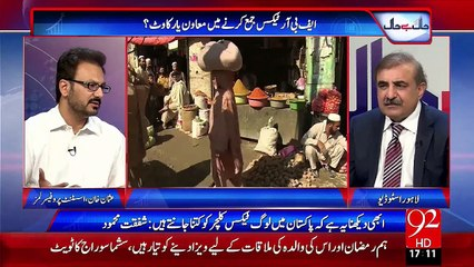 Haal Be Haal - 07-11-2015 - 92 News HD