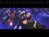 Bismillah Full Song (Video) Once Upon A Time In Mumbaai Dobaara Akshay Kumar, Imran, Sonakshi  -  John Harry