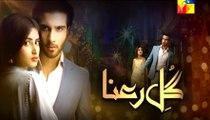 Gul-E-Rana Episode 01 Part 2 HUM TV Drama 07 Nov 2015 - Hum Tv Official