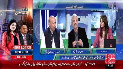 Baat Hai Pakistan Ki 7-11-2015 - 92 News HD