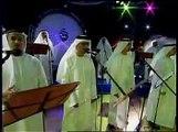 Arabic Nazam in very Beautiful voice by  Arabic Boys