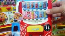 アンパンマン アニメ❤おもちゃ 自動販売機Anpanman Toys Animation Vending machine