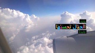 سماء صنعاء اليمن تصوير طيران دار�