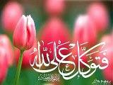 shaan kis ki ziada hassan r a ki ya hussain r a ki by mulana tariq jameel
