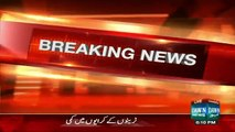 Breaking News:- Another Scam of Punjab LB Polls