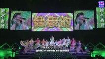 Morning Musume - Joshi Kashimashi Monogatari -Morning Musume.15 live Ver- Русские субтитры