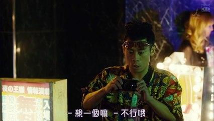 吶喊正義2 特別篇 大杉偵探事務所 MOZU 2 Special 1 Part 2