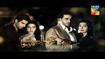 """ Tumhare Siwa "" Episode 12 Promo on HUM TV Drama 6 Nov 2015 -"
